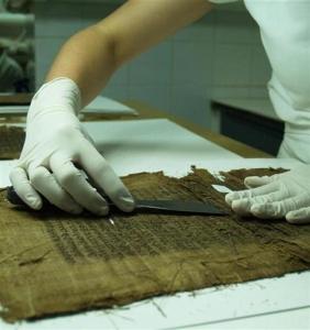 12 Egipt Alexandria Manuskrypty koptyjskie 4
